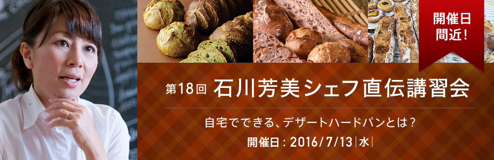 160705_main_event18