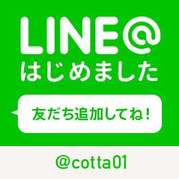 161025_pick_line